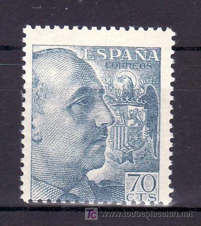 ESPAÑA 1055 SIN CHARNELA, DESCENTRADO, GENERAL FRANCO (Sellos - España - Estado Español - De 1.936 a 1.949 - Usados)