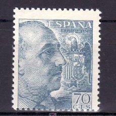 Sellos: ESPAÑA 1055 SIN CHARNELA, DESCENTRADO, GENERAL FRANCO. Lote 16153448