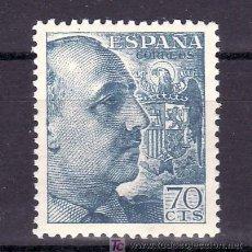 Sellos: ESPAÑA 1055 SIN CHARNELA, GENERAL FRANCO. Lote 21382964