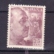 Sellos: ESPAÑA 1048 SIN CHARNELA, GENERAL FRANCO. Lote 77434826