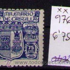 Sellos: ESPAÑA 1944 - MILENARIO DE CASTILLA - EDIFIL Nº 976 - NUEVO. Lote 16349965