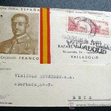 Sellos: ESPAÑA GUERRA CIVIL CARTA DE VALLADOLID A REUS CENSURA VALLADOLID. PRECIOSA. Lote 26447135