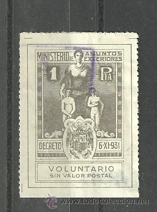 0395 MINISTERIO DE ASUNTOS EXTERIORES DECRETO 6-XI-931 1P. NEGRO DENTADO 15 (Sellos - España - Estado Español - De 1.936 a 1.949 - Usados)
