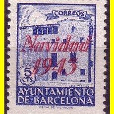 Sellos: BARCELONA 1943 NAVIDAD, Nº SH54 (*). Lote 18501031