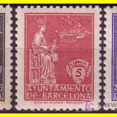 Sellos: BARCELONA 1944 VIRGEN DE LA MERCED, Nº SH62 A SH64 * *. Lote 18501209