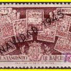 Sellos: BARCELONA 1946 NAVIDAD, Nº SHNE32A/ NE32C * *. Lote 18501494