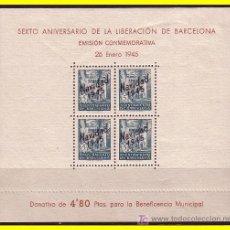 Sellos: BARCELONA 1945 NAVIDAD Nº NE30 *. Lote 18513595