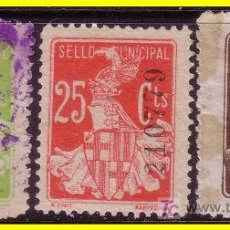 Francobolli: BARCELONA FISCALES AYUNTAMIENTO, 25 CTS VERDE, ROJO Y CASTAÑO (O). Lote 18515735