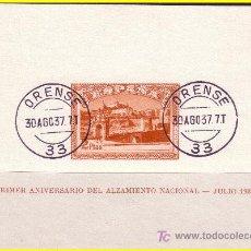 Sellos: 1937 I ANIVº DEL ALZAMIENTO NACIONAL Nº 838 (O). Lote 18571496