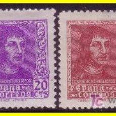 Sellos: 1938 FERNANDO EL CATÓLICO Nº 841 A 844 * . Lote 18571575