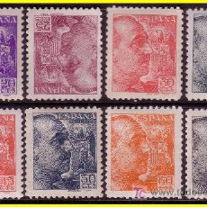 Sellos: 1939 GENERAL FRANCO, S. TODA, LEER *. Lote 18625985