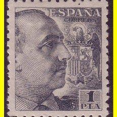 Sellos: 1940 GENERAL FRANCO DENTADO GRUESO,EDIFIL Nº 930 *. Lote 19561627