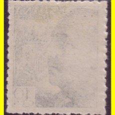 Sellos: 1940 GENERAL FRANCO DENTADO GRUESO,EDIFIL Nº 925IC *. Lote 19562569
