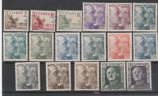 SERIE NUEVA PERFECTA 1949/1953 CID Y GENERAL FRANCO LOS DE LA FOTO (Sellos - España - Estado Español - De 1.936 a 1.949 - Usados)