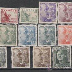 Sellos: SERIE NUEVA PERFECTA 1949/1953 CID Y GENERAL FRANCO LOS DE LA FOTO. Lote 27484386