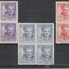 Sellos: BONITO BLOQUE DE CUATRO NUEVO DE LA SERIE DE 1942 IV CENTENARIO DE SAN JUAN DE LA CRUZ . Lote 19680601