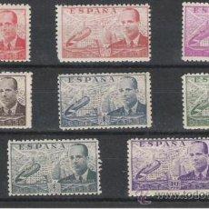 Sellos: SERIE NUEVA DE 1941/1947 JUAN DE LA CIERVA . Lote 19680678