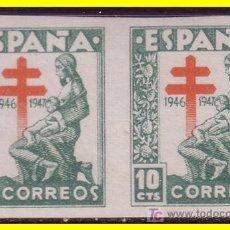Sellos: 1946 PROTUBERCULOSOS, EDIFIL Nº 1009S B2 * *. Lote 19693588