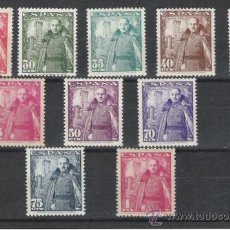 Sellos: SERIE NUEVA DE 1948 FRANCO Y CASTILLO DE LA MOTA . Lote 19699075