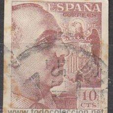 Sellos: EDIFIL 888, PRO TUBERCULOSOS 1939 (GENERAL FRANCO SIN DENTAR), USADO. Lote 61811219