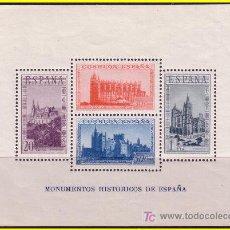 Sellos: 1938 MONUMENTOS HISTÓRICOS, EDIFIL Nº 847 * *. Lote 20288796