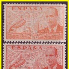 Sellos: 1939 JUAN DE LA CIERVA, EDIFIL Nº 880 A 886 *. Lote 20293898