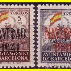 Sellos: BARCELONA 1941 NAVIDAD, EDIFIL Nº SH31 Y SH32 * *. Lote 20475595