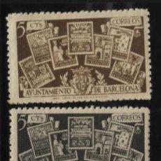 Sellos: S-1882- AYUNTAMIENTO DE BARCELONA. SELLOS EMITIDOS POR EL AYUNTAMIENTO. SERIE COMPLETA EN NUEVO. Lote 20732458