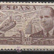 Sellos: EDIFIL 883, JUAN DE LA CIERVA Y EL AUTOGIRO, NUEVO ***. Lote 57627198