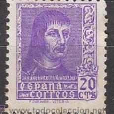 Sellos: EDIFIL 842, FERNANDO EL CATÓLICO (FOURNIER-VITORIA), NUEVO SIN GOMA. Lote 27601184