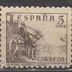 Sellos: EDIFIL 816, EL CID, USADO. Lote 244006670
