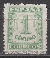 EDIFIL 802DP (EDIFIL ESPECIALIZADO), CIFRAS, JUNTA DE DEFENSA NACIONAL, NUEVO CON DENTADO PRIVADO (Sellos - España - Estado Español - De 1.936 a 1.949 - Nuevos)