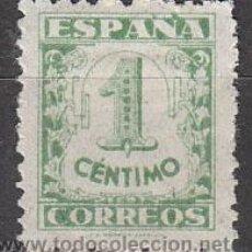 Sellos: EDIFIL 802DP (EDIFIL ESPECIALIZADO), CIFRAS, JUNTA DE DEFENSA NACIONAL, NUEVO CON DENTADO PRIVADO. Lote 26080588