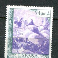 Sellos: EDIFIL 912 CC. 4 PTS PILAR AVIÓN, VARIEDAD DE COLOR. NUEVO SIN GOMA. Lote 26118852