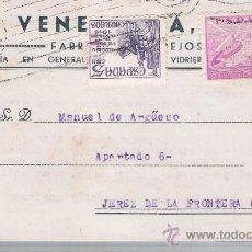 Sellos: CARTA DE SEVILLA A JEREZ DE 5 FEB. 1949. MEMBRETE DE LA VENECIANA.. Lote 22569249