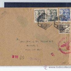 Sellos: CIRCULADO MADRID HAMBURGO 1941 ADICIONAL . Lote 24489242