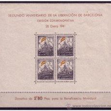 Francobolli: BARCELONA 1941 II ANIVERSARIO DE LA LIBERACIÓN, EDIFIL Nº 30 *. Lote 23266726