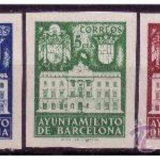 Sellos: BARCELONA 1942 FACHADA DEL AYUNTAMIENTO, EDIFIL Nº 33S A 37S (*) MARGNÍFICA. Lote 23270895