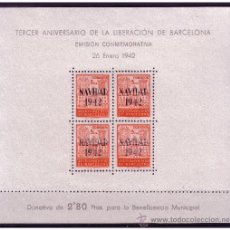 Sellos: BARCELONA 1942 NAVIDAD, EDIFIL Nº 40 *. Lote 23271068