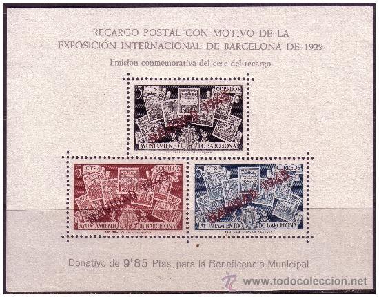 BARCELONA 1945 NAVIDAD, EDIFIL Nº NE32 (*) (Sellos - España - Estado Español - De 1.936 a 1.949 - Nuevos)