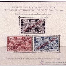 Sellos: BARCELONA 1945 NAVIDAD, EDIFIL Nº NE32 (*). Lote 23346187