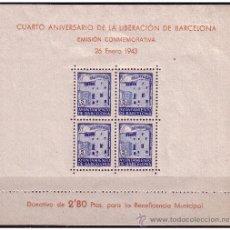 Sellos: BARCELONA 1943 IV ANIVERSARIO DE LA LIBERACIÓN, EDIFIL Nº 48 * *. Lote 23346439