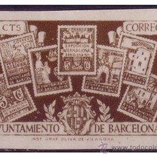 Sellos: BARCELONA 1945 CONJUNTO DE SELLOS EMITIDOS POR EL AYUNTAMIENTO, EDIFIL Nº 69 (*). Lote 23347397