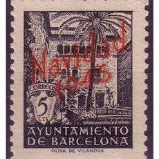 Sellos: BARCELONA 1944 NAVIDAD, EDIFIL Nº SHNE29 (*). Lote 23347462