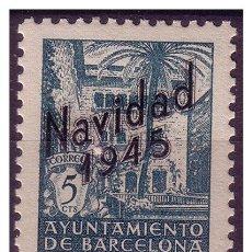 Sellos: BARCELONA 1945 NAVIDAD, EDIFIL Nº SHNE30 * *. Lote 23347485