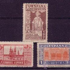 Francobolli: Nº 833/35 AÑO SANTO COMPOSTELANO CON HUELLA DE CHARNELA. Lote 24219982
