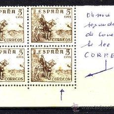 Sellos: Nº 916 EN BLOQUE DE CUATRO NUEVO SIN CHARNELA CON DEFECTO DE IMPRESION EN CORREOS. . Lote 24220236