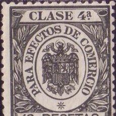 Sellos: ESPAÑA. FISCAL. ** 12 PTAS. CLASE 4ª/PARA EFECTOS DE COMERCIO. MUY BONITO.. Lote 24096360