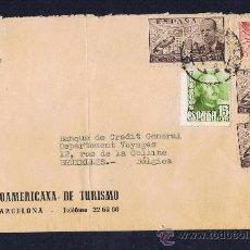 Sellos: CIRCULADO 1948 URGENTE POR AVION ENTRE BARCELONA I BRUXELLES CON 5 SELLOS. Lote 24112616