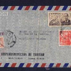 Sellos: CIRCULADO 1948 URGENTE POR AVION ENTRE BARCELONA I BRUXELLES CON 5 SELLOS. Lote 24112666